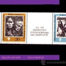 Sellos: LOTE SELLO NUEVO - ALEMANIA / DDR (AHORRA GASTOS COMPRANDO MAS SELLOS. Lote 22181659