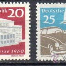 Sellos: ALEMANIA ORIENTAL DDR AÑO 1960 YV 497/89*** FERIA DE OTOÑO EN LEIPZIG - ARQUITECTURA. Lote 22252162