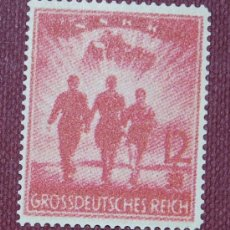 Sellos: GROSSDEUTSCHES REICH IMPECABLE (2). Lote 23276712