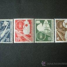 Sellos: ALEMANIA FEDERAL 1953 IVERT 53/6 *** EXPOSICIÓN DE LOS TRANSPORTES DE MUNICH. Lote 25935221