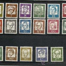 Sellos: ALEMANIA 1961-64, YVERT Nº 220/234**, PERSONAJES CELEBRES ALEMANES. SERIE BASICA. Lote 27689434
