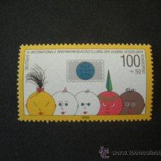 Sellos: ALEMANIA FEDERAL 1990 IVERT 1304 *** 10º EXPOSICION FILATELICA INTERNACIONAL DE LA JUVENTUD . Lote 27869548