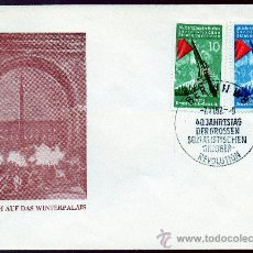 Sellos: ALEMANIA ORIENTAL DDR AÑO 1957 YV 329/30 SPD 40 ANVº REVOLUCIÓN SOCIALISTA DE OCTUBRE - BANDERAS. Lote 28853098