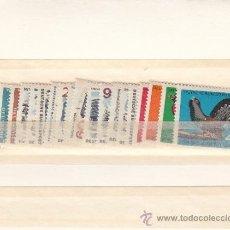 Sellos: ALEMANIA BERLIN 226/45 SIN CHARNELA, AÑO 1965 VALOR CAT 8.90 € +. Lote 32726006