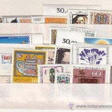 Sellos: ALEMANIA FEDERAL 881/913 SIN CHARNELA, AÑO 1980 VALOR CAT 47.95 € +. Lote 32726167