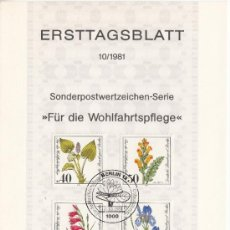 Sellos: ALEMANIA-BERLIN 611/4 ETB PRIMER DIA, FLORES, PLANTAS ACUATICAS, . Lote 32777160