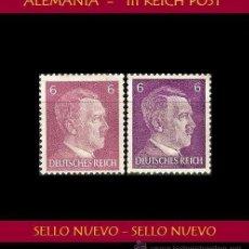 Sellos: LOTE SELLOS RAREZA - TEMATICA III REICH / HISTORIA / HISTORICO /(AHORRA GASTOS COMPRANDO MAS SELLOS. Lote 227797200