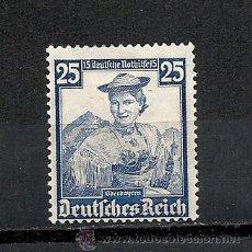 Sellos: ALEMANIA 1935, IMPERIO YVERT Nº 554*, VESTIDOS REGIONALES. FIJASELLOS.. Lote 36888856