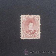 Sellos: NEWFOUNDLAND,TERRANOVA,1868-1894,SCOTT 32A,PRINCIPE EDUARDO VII,NUEVO SIN GOMA. Lote 36970856