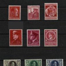 Sellos: COLECCIÓN SELLOS CONMEMORATIVOS DEL CUMPLEAÑOS A. HITLER DESDE 1938 AL 1944 COMPLETA. Lote 37887145
