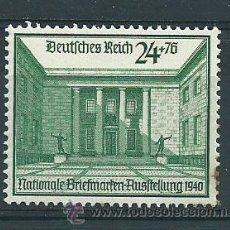 Sellos: REF. C) AÑO 1940, NATIONALE BRIEFMARKENAUSSTELLUNG, ALEMANIA IMPERIO (III REICH) NUEVO** S(F, C. 36€. Lote 42433262