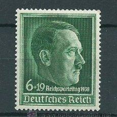 Sellos: R14/ AÑO 1938, REICHSPORTEITAG, NÜRNBERG... ALEMANIA IMPERIO, Nº 672, CAT. 20 €, CON FIJASELLOS. Lote 110518480