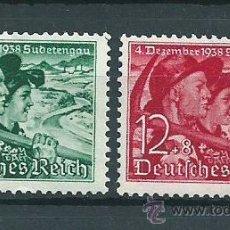 Sellos: R2/ AÑO 1938, DEZ. VOLSKSABSTIMMUNG... ALEMANIA IMPERIO, Nº 684/85, CON FIJASELLOS, CAT. 40 €. Lote 42522432