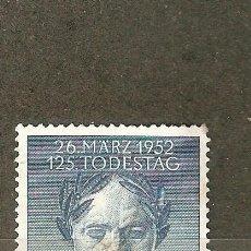 Sellos: ALEMANIA BERLIN YVERT NUM. 73 USADO. Lote 44429548