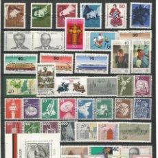 Sellos: SELLOS DE ALEMANIA. AÑO 1975 COMPLETO NUEVO. Lote 107695830