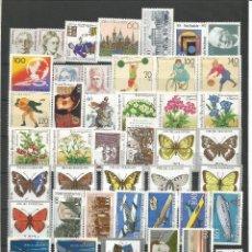 Sellos: SELLOS DE ALEMANIA. AÑO 1991 COMPLETO NUEVO. Lote 47038704