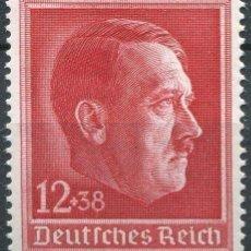 Sellos: DEUTSCHES REICH 1938 - MI.NR. 664 HITLER. Lote 46919788