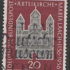 Sellos: ALEMANIA 1956. SERIE. 8º CENTENARIO ABADIA MARIA LAACH. *.MH. Lote 48423709