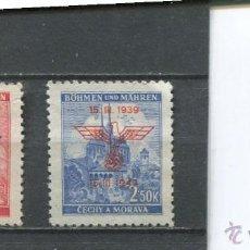 Sellos: SELLOS DE LA SEGUNDA GUERRA MUNDIAL OCUPACION DE BOHEMIA Y MORAVIA SOBRECARGA ESVASTICA 1939 1942. Lote 129563780