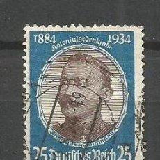 Sellos: ALEMANIA 1934 YVERT NUM. 502 USADO. Lote 51078302