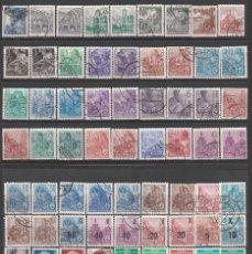 Sellos: REPUBLICA DEMOCRATICA ALEMANA . DDR. (PM05). *. MH.(2 FOTOS). (W383). Lote 51248905