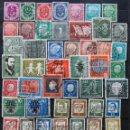 Sellos: ALEMANIA GERMANY DEUTSCHLAND 57 SELLOS USADOS AL-304. Lote 51752027