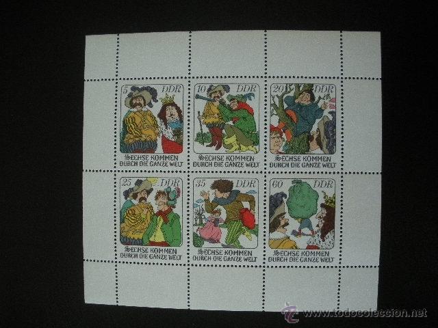 ALEMANIA ORIENTAL DDR 1977 IVERT 1951/6 *** CUENTO INFANTIL - LA VUELTA AL MUNDO DE 6 HOMBRES (Sellos - Extranjero - Europa - Alemania)