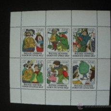 Sellos: ALEMANIA ORIENTAL DDR 1977 IVERT 1951/6 *** CUENTO INFANTIL - LA VUELTA AL MUNDO DE 6 HOMBRES. Lote 53114887