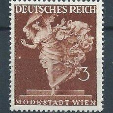 Sellos: R6/ ALEMANIA IMPERIO 1941, MICHEL 768, WIENER FRÜHJAHRS MESSE ... NUEVO** GOMA ORIGINAL. Lote 53962396