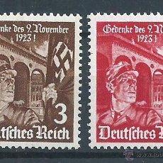 Sellos: R6/ ALEMANIA IMPERIO 1923, CATALOGO 598/99, SERIE COMPLETA CON GOMA ORIGINAL, NUEVOS**. Lote 54312633