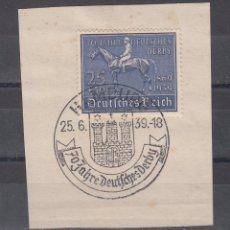 Sellos: ALEMANIA 637 FRAGMENTO MATº CONMEMORATIVO, DEPORTE, 70 ANIVº DEL DERBY DE HAMBURGO. Lote 54957326