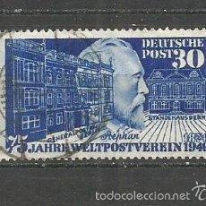 Sellos: ALEMANIA 1949 BIZONA 75 ANIVERSARIO DE LA U.P.U. YVERT NUM. 82 SERIE COMPLETA USADA. Lote 58277032