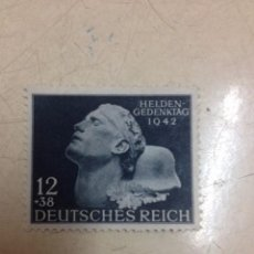 Sellos: SELLO ALEMANIA NAZI, TERCER REICH DE HITLER. Lote 58667440