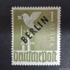 Sellos: SELLOS DE BERLÍN (ALEMANIA). YVERT 17B. SELLO SUELTO NUEVO CON CHARNELA.. Lote 59651216