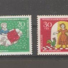 Sellos: ALEMANIA SELLOS SIN USAR NUEVOS SERIES COMPLETAS 1967. Lote 62630280