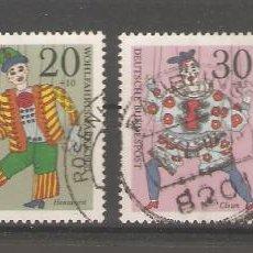 Sellos: ALEMANIA SELLOS USADOS SERIES COMPLETAS 1970. Lote 62637356