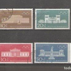 Sellos: ALEMANIA SELLOS USADOS SERIES COMPLETAS 1970. Lote 62637424