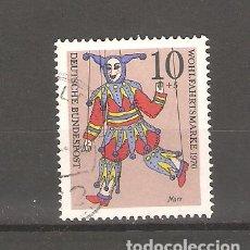 Sellos: SELLOS DE ALEMANIA FEDERAL USADOS 1970. Lote 63492112