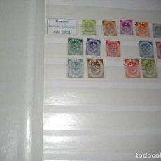 Sellos: 997 SELLOS ALEMANIA DESDE 1951 A 1986 - CATALOGADOS Y ARCHIVADOS. Lote 64525647
