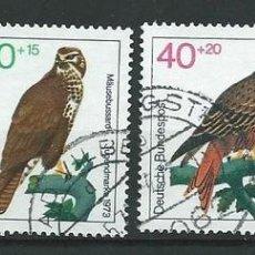 Sellos: REPÚBLICA FEDERAL ALEMANA 1973, PRO JUVENTUD, MATASELLADOS. Lote 69442921