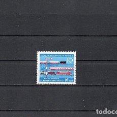 Sellos: ALEMANIA DEMOCRATICA 1968, MICHEL 1399, MNH-SC. Lote 69474153