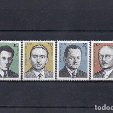 Sellos: ALEMANIA DEMOCRATICA 1981, MICHEL 2589-92, MNH-SC. Lote 69500085