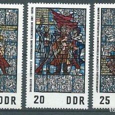 Sellos: ALEMANIA , REPÚBLICA DEMOCRÁTICA, 1968, NUEVO, VIDRIERAS, COMPLETA, MNH**. Lote 70518579