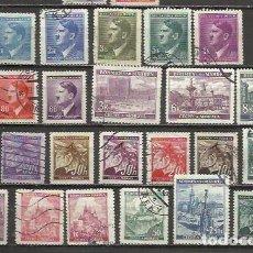 Francobolli: 5308-LOTE SELLOS 2ª GUERRA MUNDIAL OCUPACION ALEMANIA EN BOHEMIA Y MORAVIA,SIN TASAR.INTERESANTES.OC. Lote 72323275