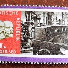 Selos: DDR. 956 7º CONGRESO PARTIDO SOCIALISTA UNITARIO ALEMÁN. EFIGIES DE MARS, ENGELS Y LENIN. 1967. SELL. Lote 75408799