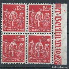 Sellos: R14/ ALEMANIA IMPERIO, NUEVOS **, 2ª GUERRA MUNDIAL. Lote 75452439