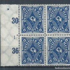 Sellos: R14 / ALEMANIA IMPERIO, NUEVOS **, 2ª GUERRA MUNDIAL. Lote 75475375