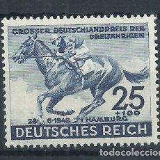 Sellos: R14/ ALEMANIA IMPERIO, NUEVOS **, 1942, MICHEL 814, 2ª GUERRA MUNDIAL. Lote 75910123