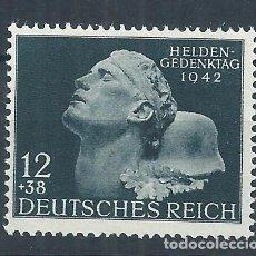 Sellos: R14/ ALEMANIA IMPERIO, NUEVOS **, 1942, MICHEL 812, HELDENGEDENKDAG.. Lote 75910827