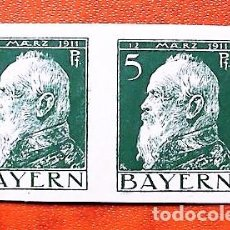 Francobolli: ALEMANIA/BAYERN. 77 ANIVERSARIO NACIMIENTO PRÍNCIPE REGENTE LUITPOLD, EN PAREJA. SIN DENTAR. 1911. Lote 77146037